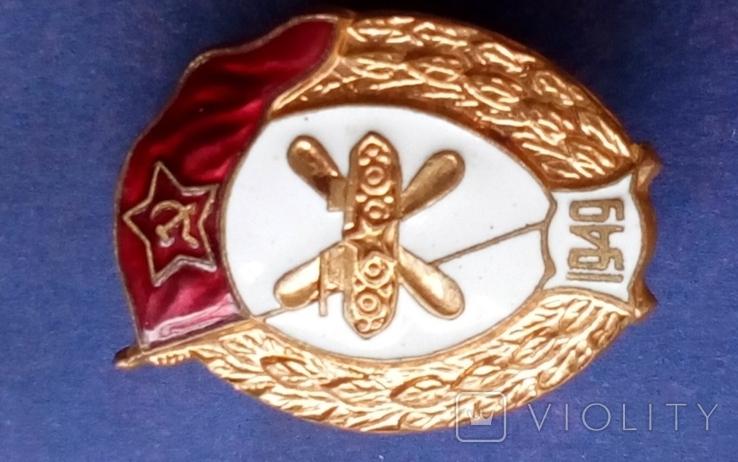 Знак за окончание среднего военного училища ГСМ 1949 год. КОПИЯ, фото №4