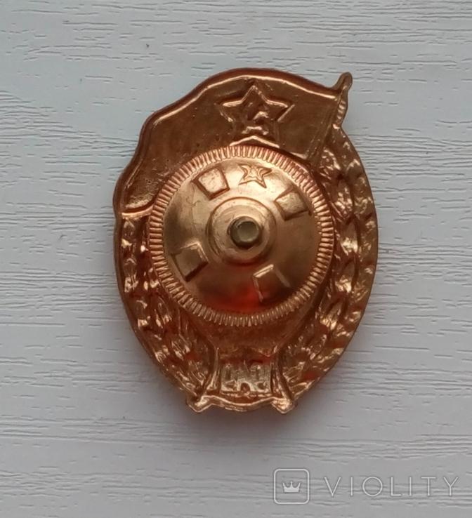 Знак за окончание среднего военного училища ГСМ 1949 год. КОПИЯ, фото №12