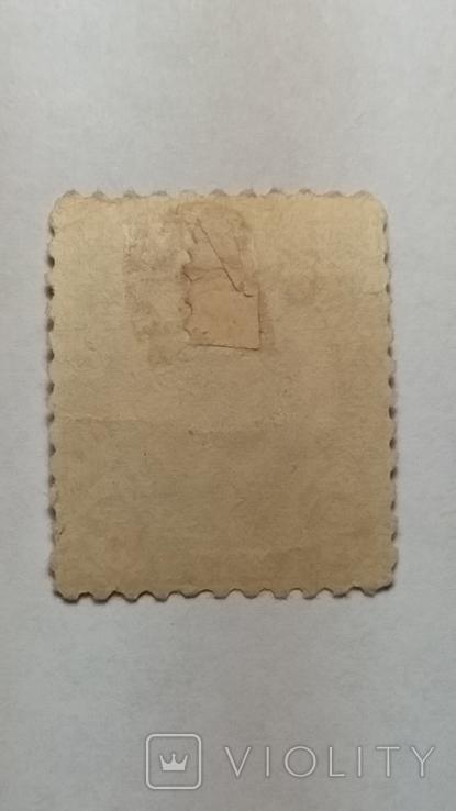 Марка 5 центов Рузвельт, фото №3