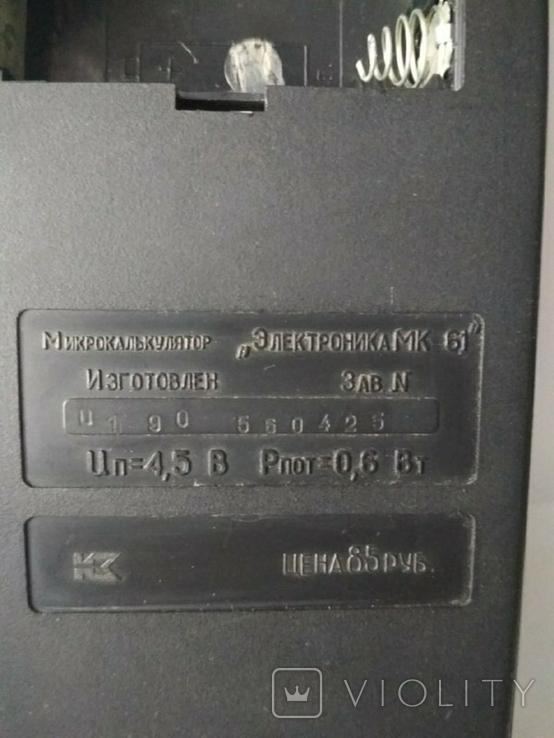 Радянський калькулятор електроніка МК 61, фото №7