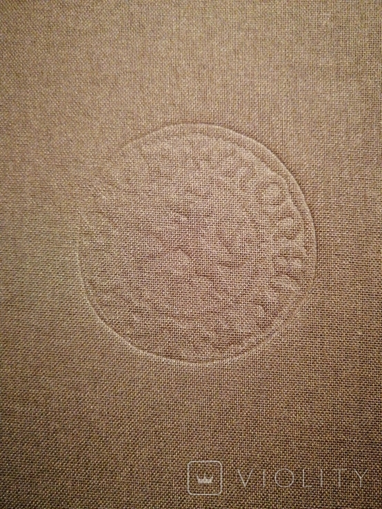 Львівський монетний двір у 14-15століттях, фото №7
