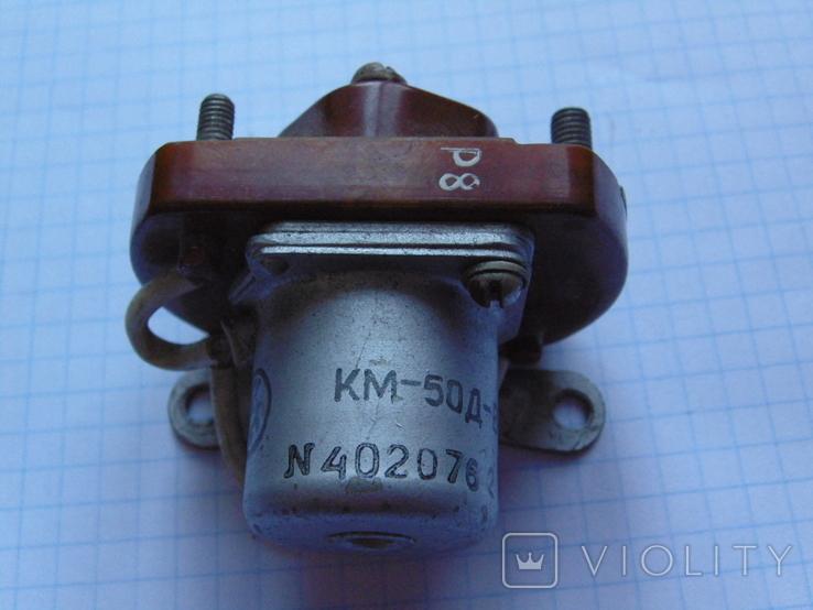 Контактор КМ-50д-в, фото №2