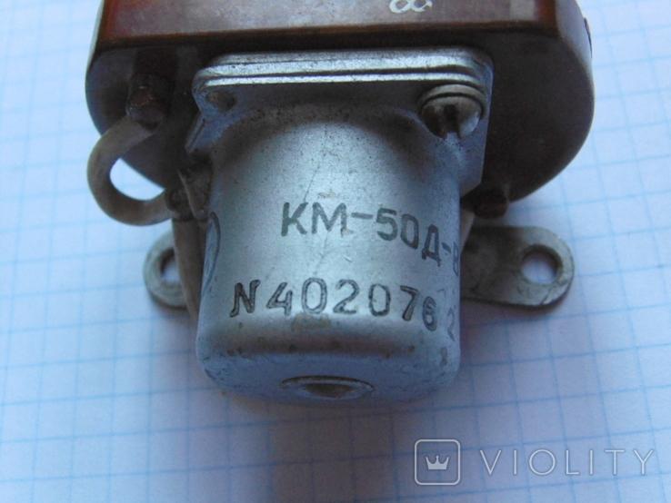 Контактор КМ-50д-в, фото №3