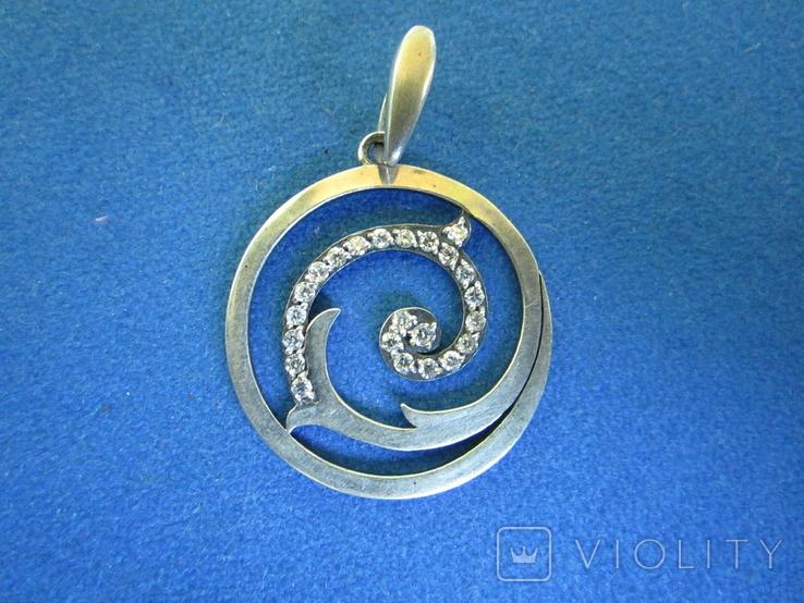Кулон серебро., фото №2