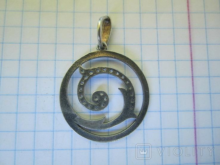 Кулон серебро., фото №10