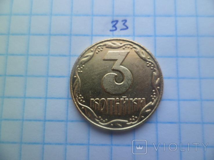 Украина 3 копейки 1992 год пробная монета копия, фото №2