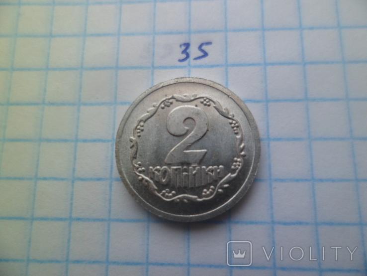 Украина 2 копейки 1992 год копия, фото №2
