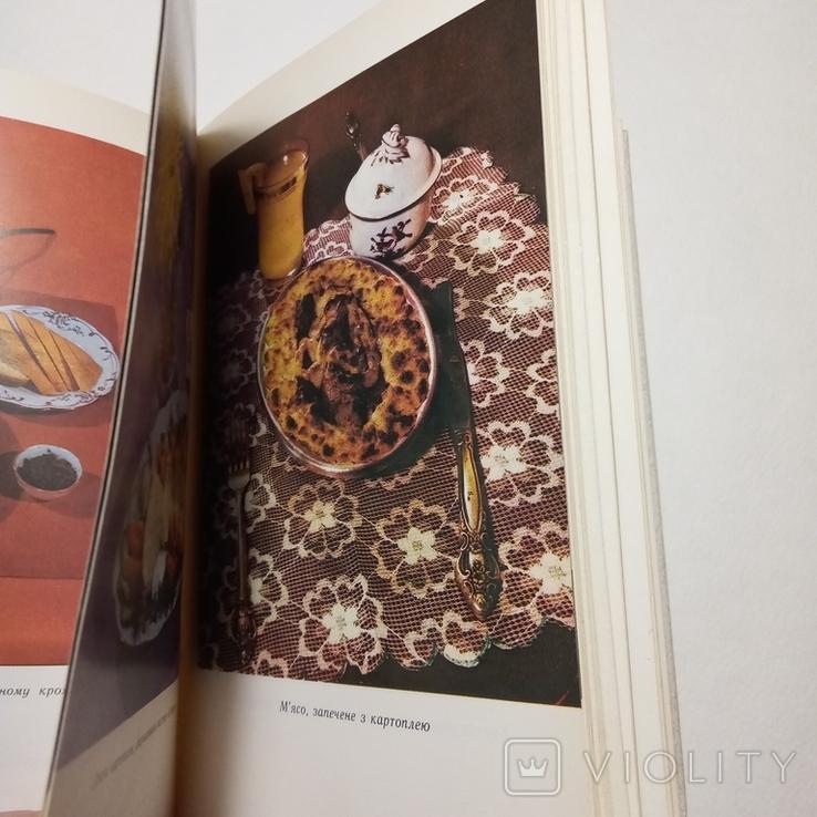 1991 Страви з картоплi Кравець В.С., фото №9