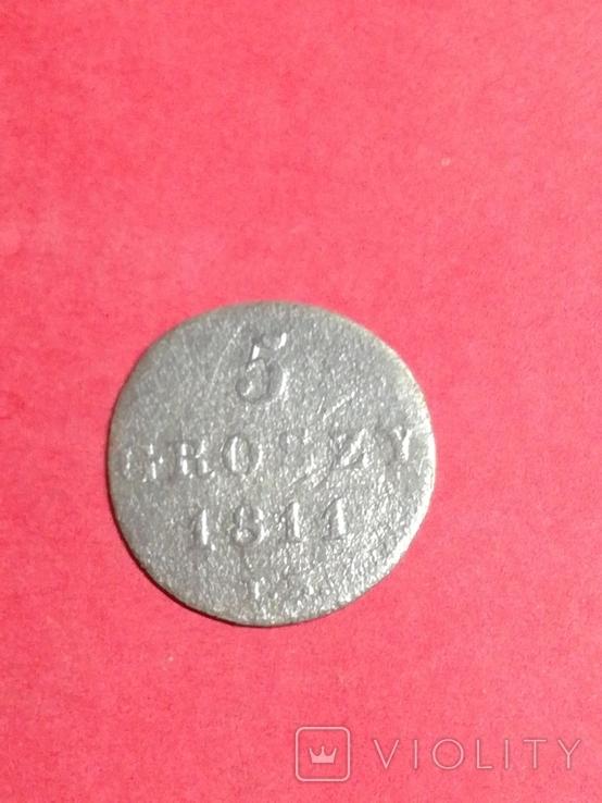 5 грош 1811, фото №2
