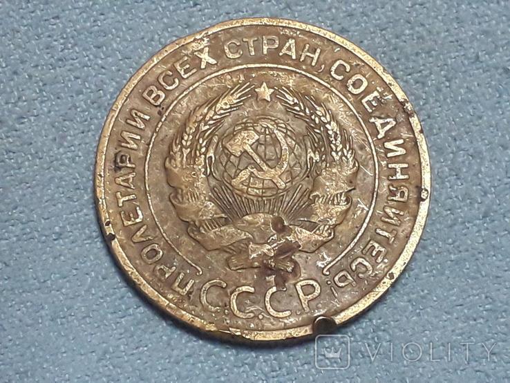 СССР 5 копеек 1930 года, фото №3