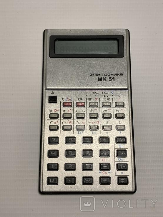 """Калькулятор """"Электроника"""" МК 51, фото №3"""