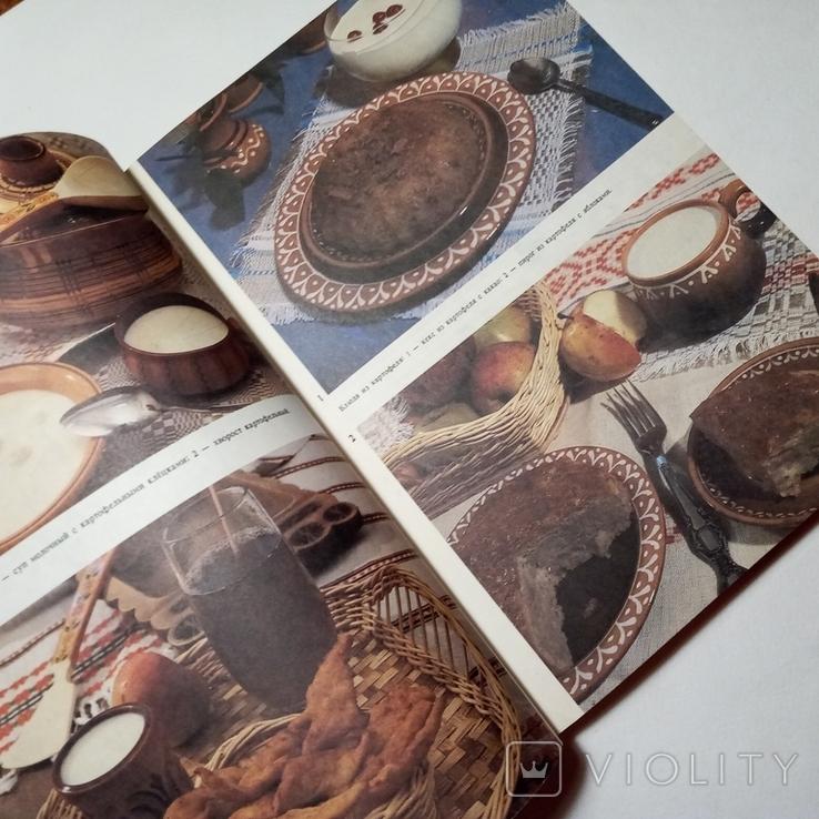 1994 Бульба БЕЛАРУСКАЯ ЭНЦЫКЛАПЕДЫЯ (картофель, кулинария), фото №8