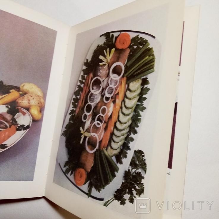 1993 400 блюд из рыбы Цыганенко В.А. (кулинария, рецепты, рыба), фото №7