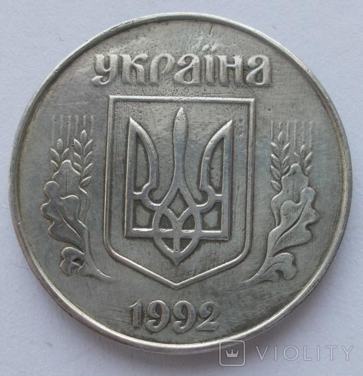 1 гривна 1992 г. Копия., фото №2