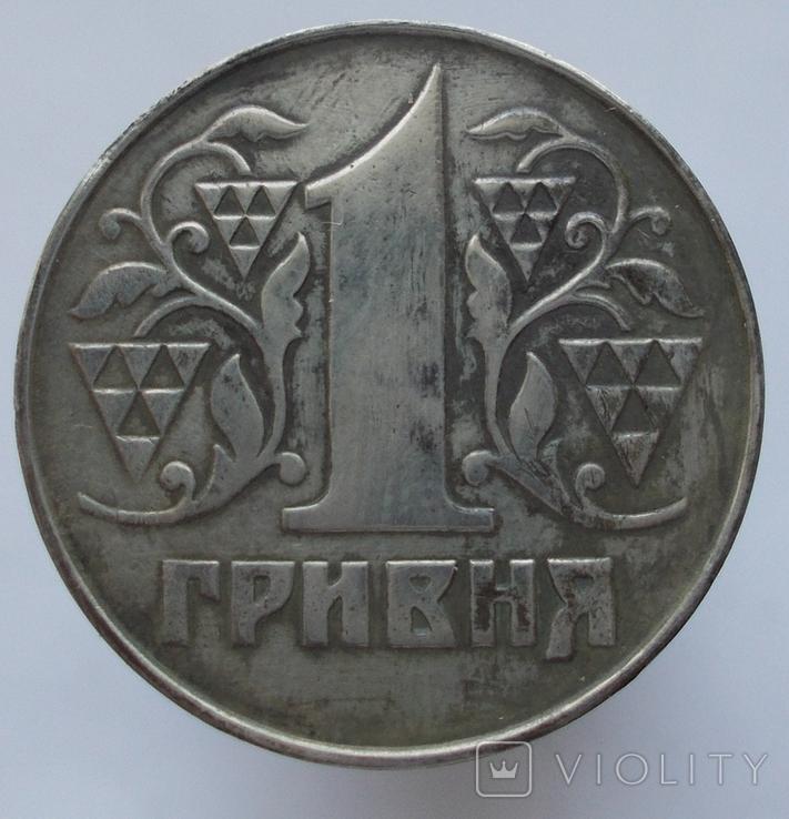 1 гривна 1992 г. Копия., фото №5