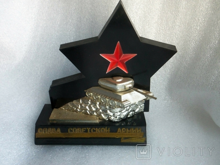 Памятник танк, сувенир. Слава Советской армии., фото №2
