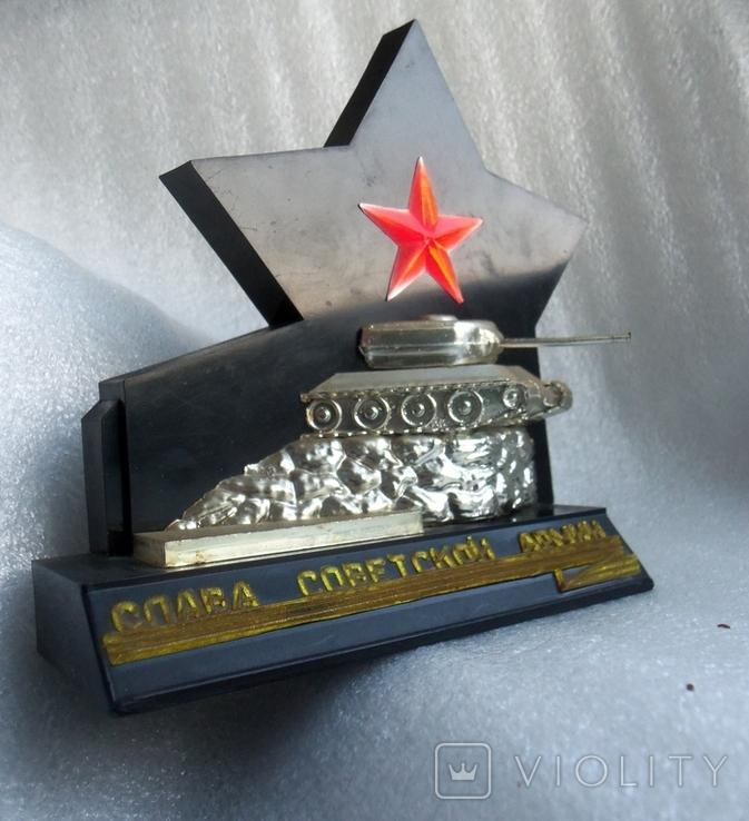 Памятник танк, сувенир. Слава Советской армии., фото №12