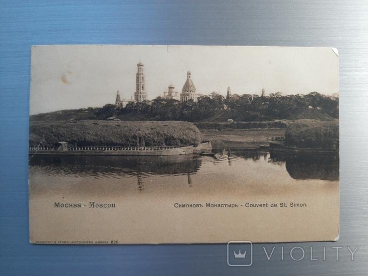 Москва. Симоновъ монастырь, фото №2