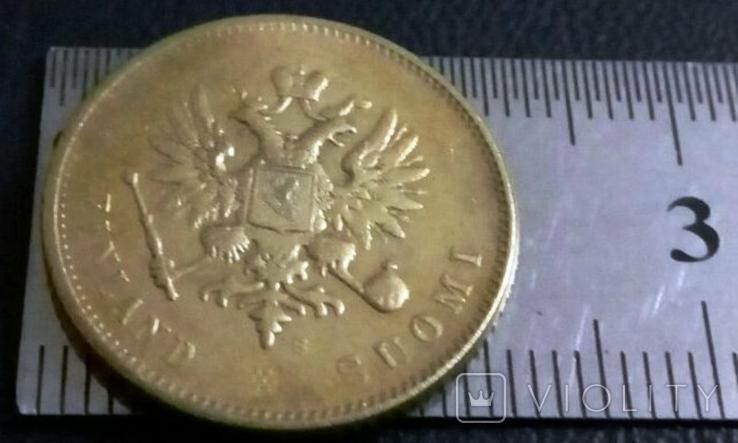 5 марок золотом 1913 року  Фінляндія у складі Російської Імперії///копія/, фото №3