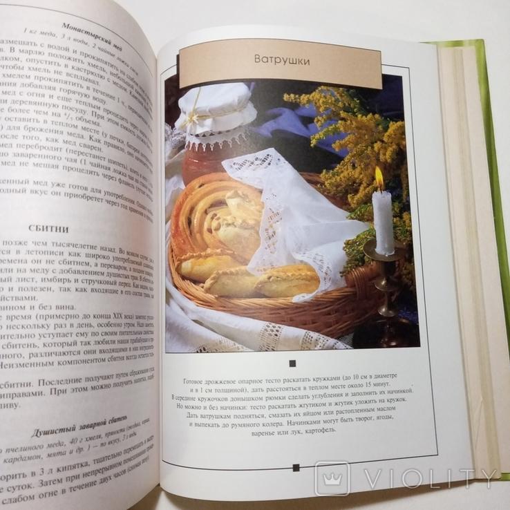 2006 О вкусной и здоровой пище. 2000 рецептов, кулинария, фото №10