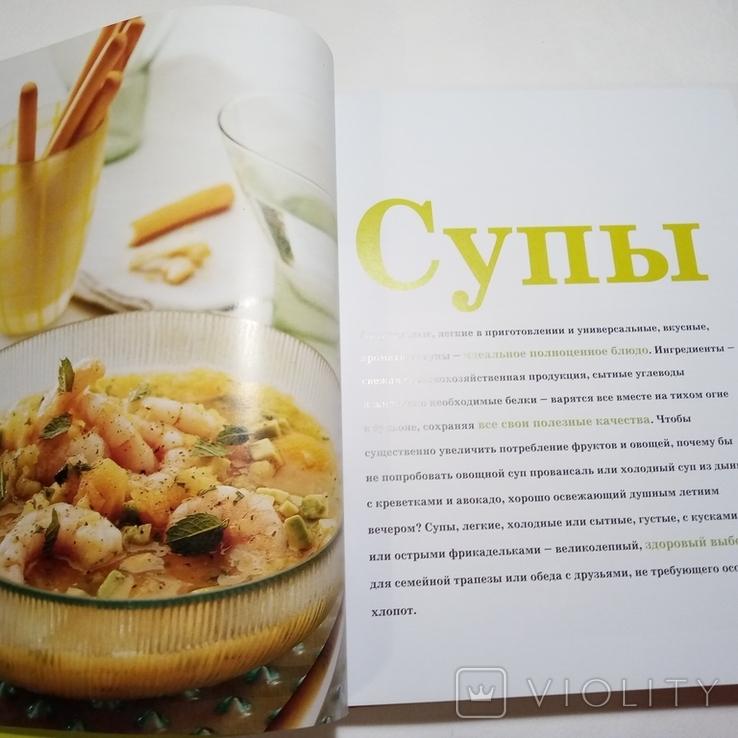 2006 Быстро, просто, вкусно, рецепты (кулинария, большой формат), фото №7