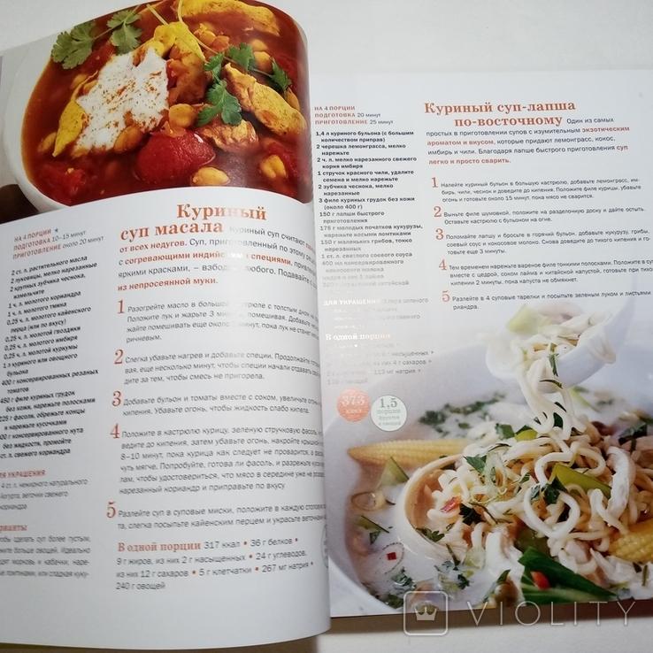 2006 Быстро, просто, вкусно, рецепты (кулинария, большой формат), фото №8