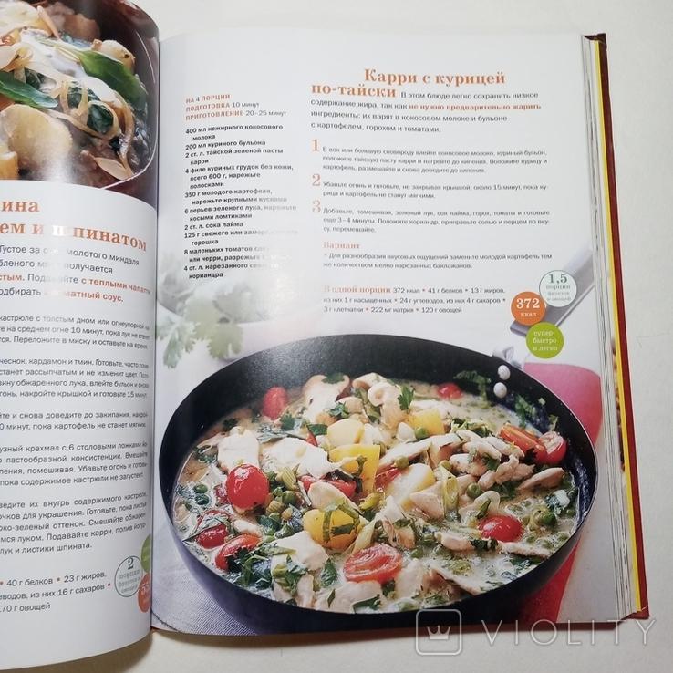 2006 Быстро, просто, вкусно, рецепты (кулинария, большой формат), фото №10