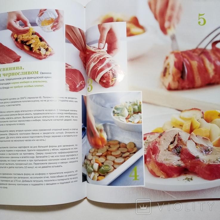 2006 Быстро, просто, вкусно, рецепты (кулинария, большой формат), фото №11