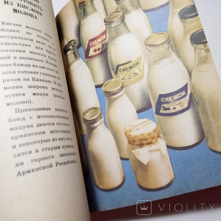 Молочная пища, фото №7