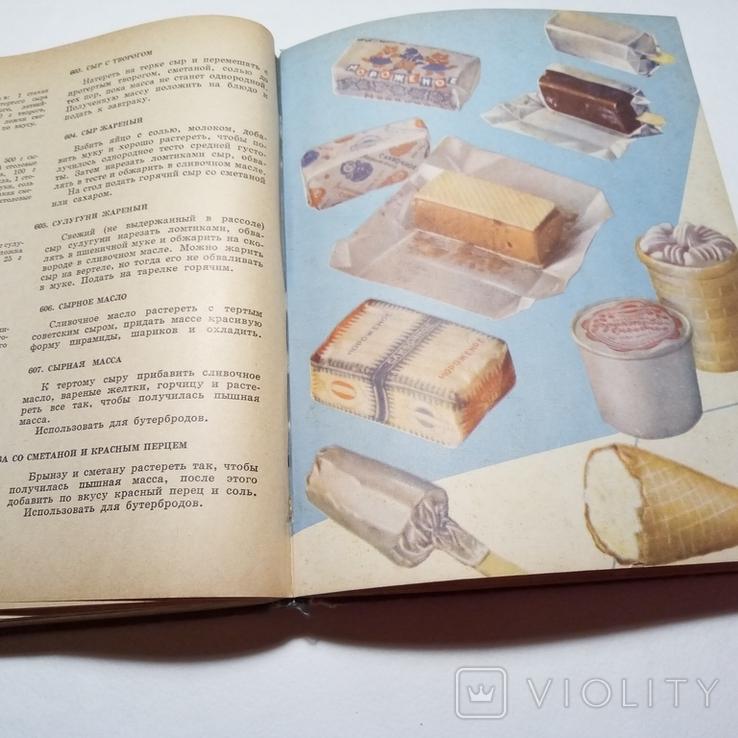 Молочная пища, фото №10