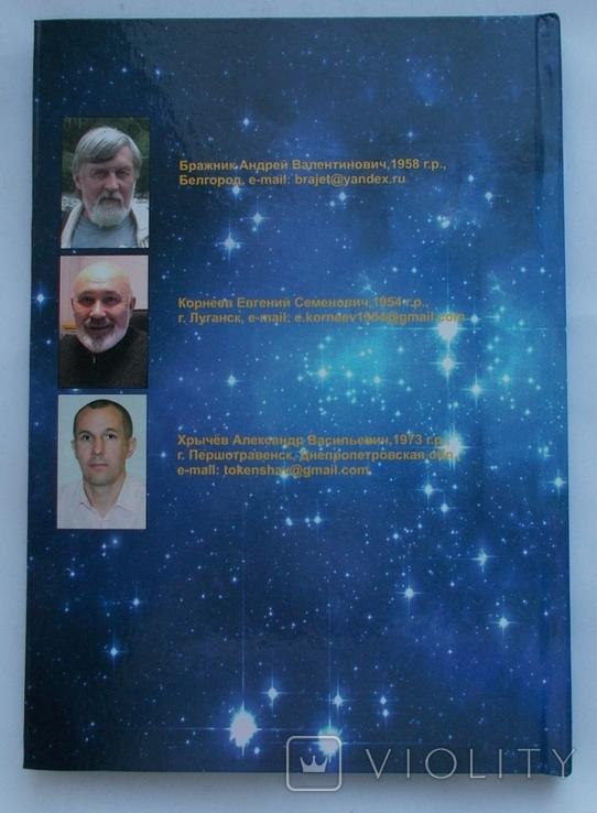 Каталог жетонов серии восточный календарь ЛСЗ и ЛПЗ, фото №3