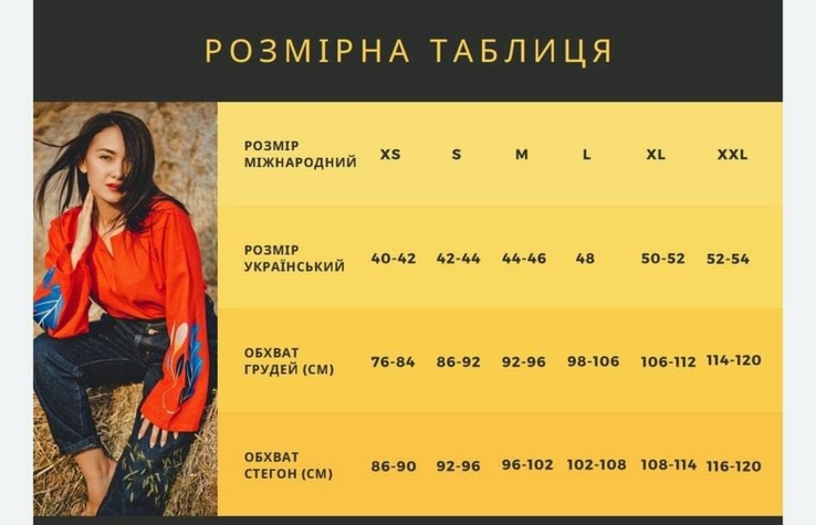 Жіноча оригінально красива піжама NATURAL, фото №9