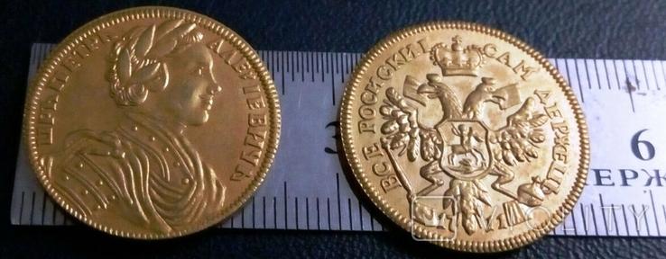 2 рублі золотом 1711 року РОСІЯ  -копія  не магнітна,  по ЗОЛОТА 999/лот-1 шт.