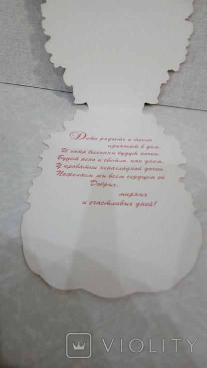 Открытка Девочка Арт Дизайн, фото №4