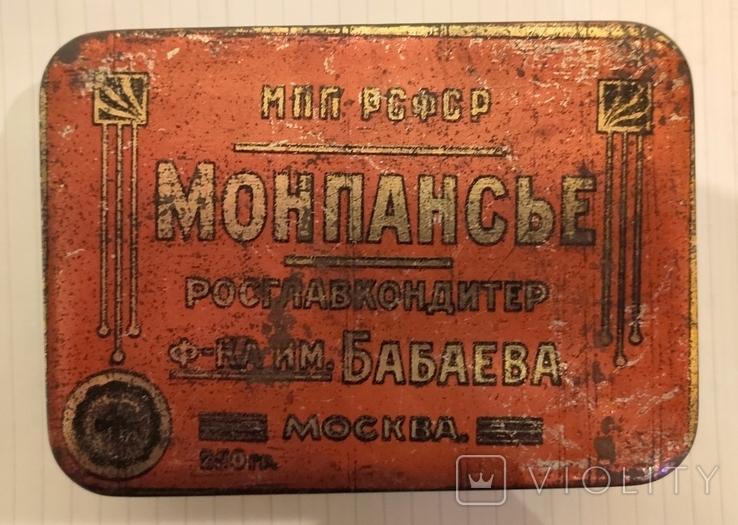 Коробка от кофет МОНПАСЬЕ фабрика им. Бабаева Москва МПП РСФСР., фото №3