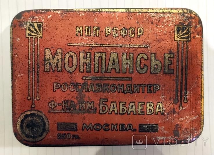 Коробка от кофет МОНПАСЬЕ фабрика им. Бабаева Москва МПП РСФСР., фото №4
