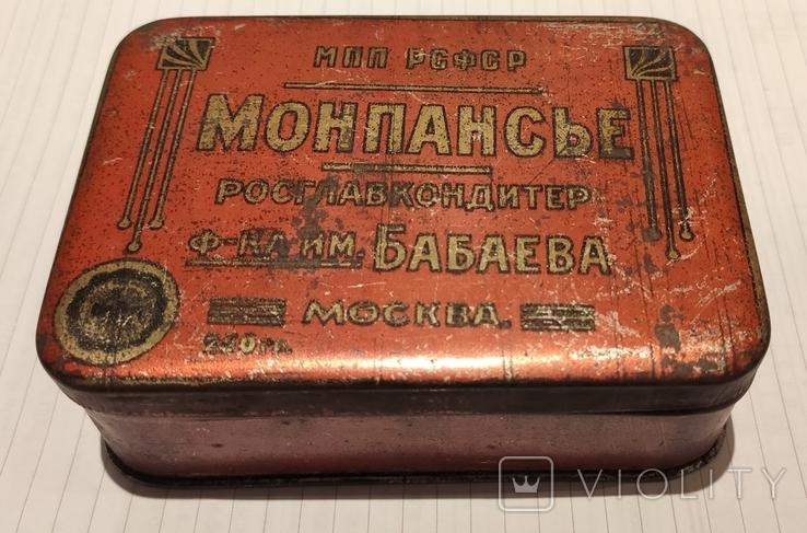 Коробка от кофет МОНПАСЬЕ фабрика им. Бабаева Москва МПП РСФСР., фото №2