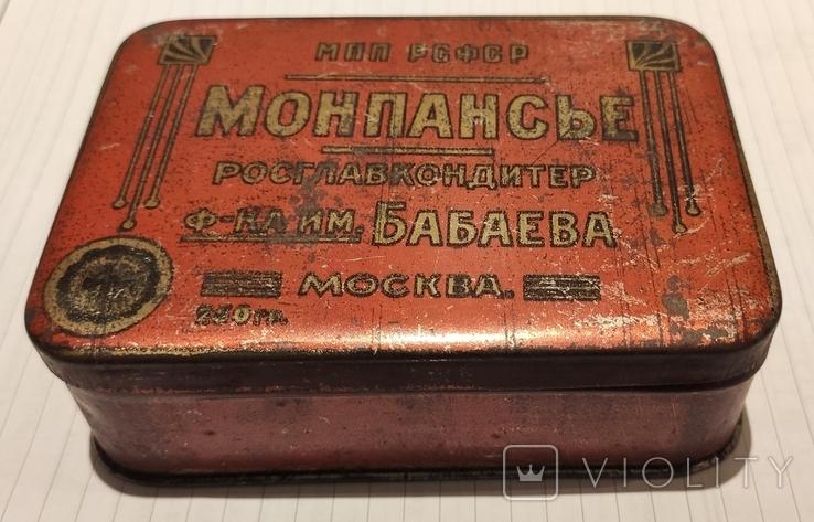 Коробка от кофет МОНПАСЬЕ фабрика им. Бабаева Москва МПП РСФСР., фото №6