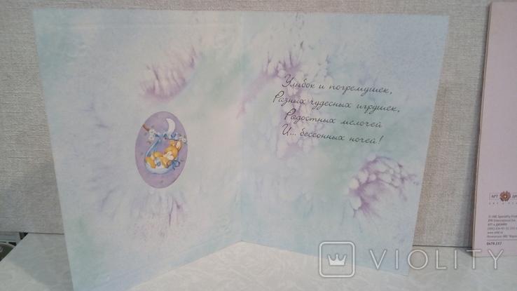 Открытки с прибавлением 2 шт., фото №4