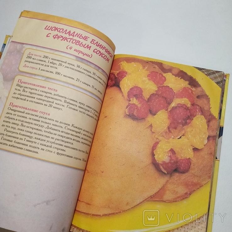 2006 Блины, блинчики, оладьи (рецепты, кулинария), фото №6