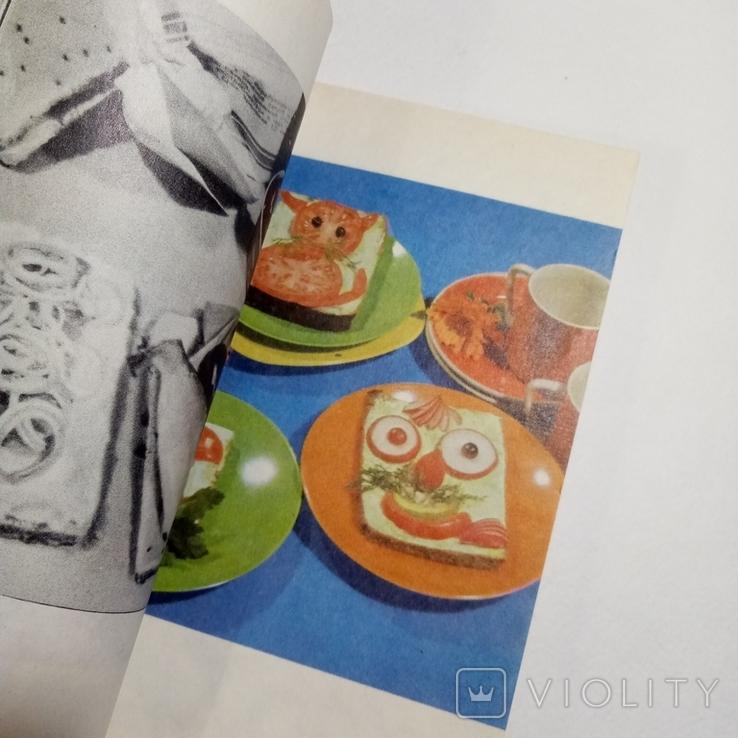 1977 Бутерброды Массо С., Рельве О. Таллин, рецепты, фото №8