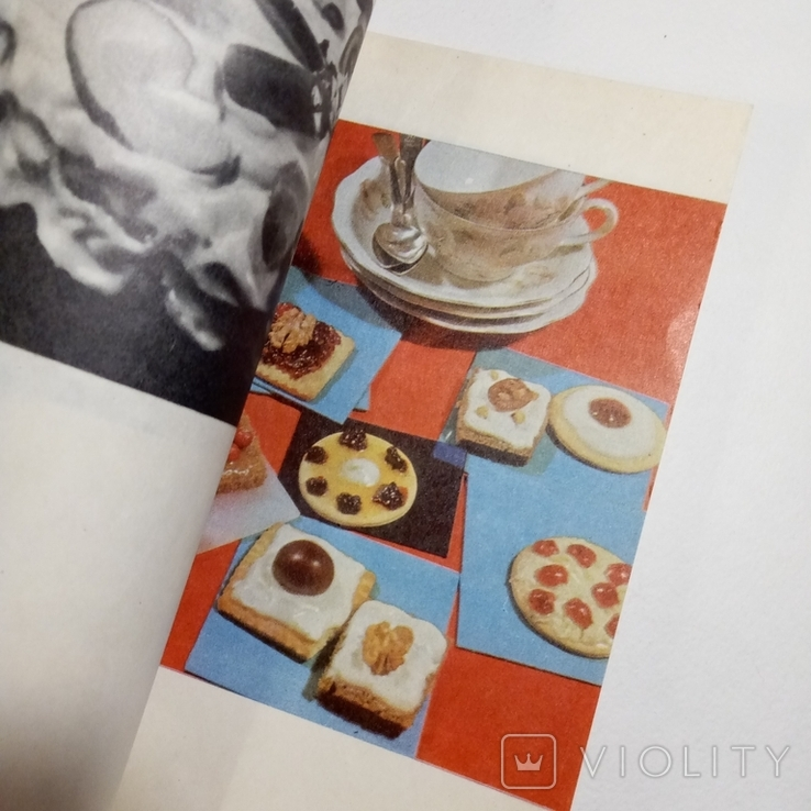 1977 Бутерброды Массо С., Рельве О. Таллин, рецепты, фото №9