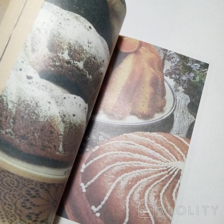1998 Праздник сладостей Пашук З.Н., Апет Т.К. (рецепты, кулинария), фото №8