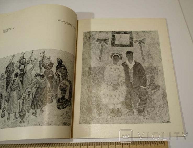 Володимир Голованов Каталог виставки Київ 1976, фото №5