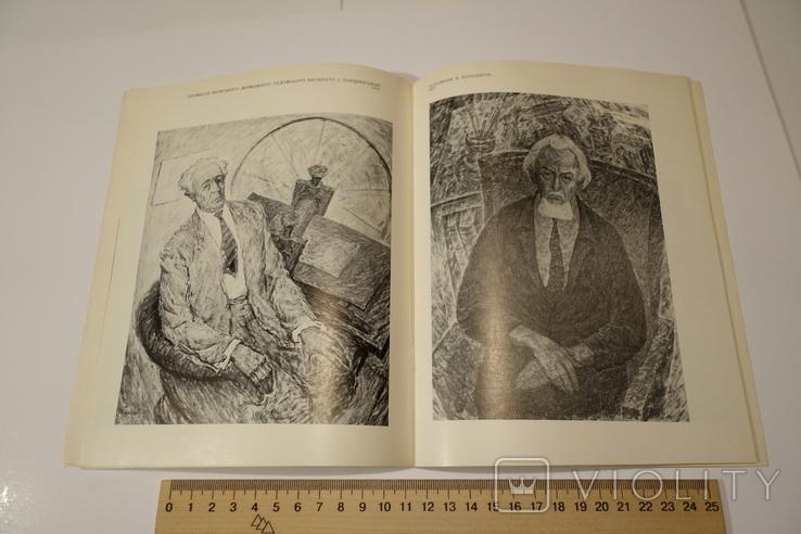 Володимир Голованов Каталог виставки Київ 1976, фото №6