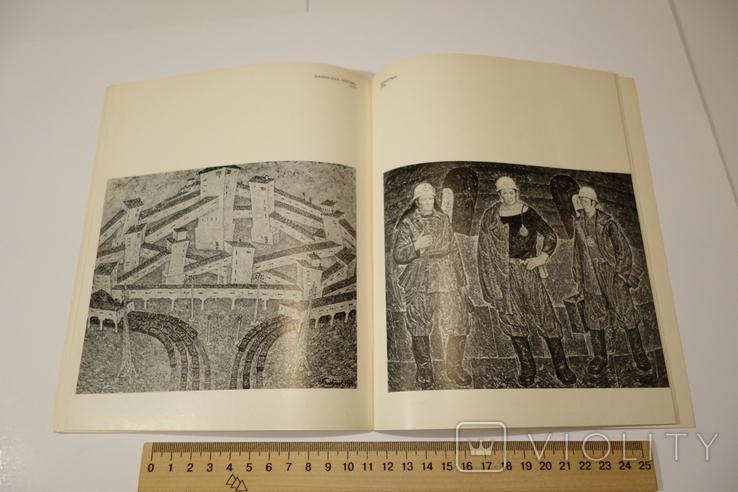Володимир Голованов Каталог виставки Київ 1976, фото №7