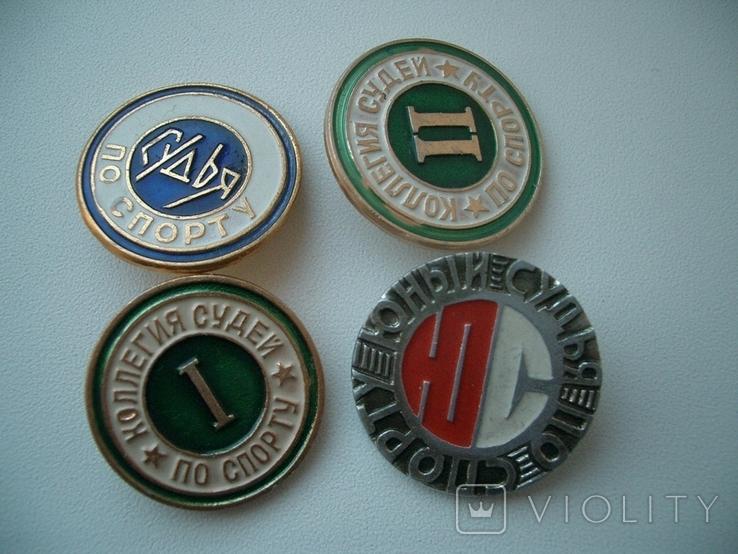 Значки СССР спорт судья 4 разных, фото №2