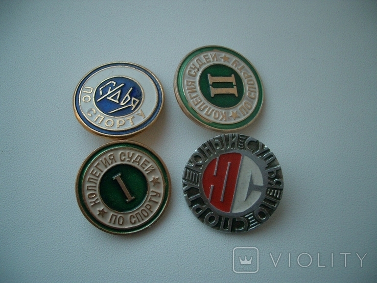 Значки СССР спорт судья 4 разных, фото №3
