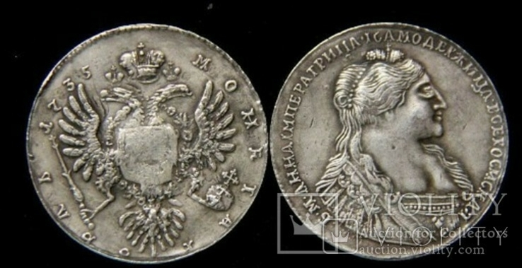 Рубль 1735 года Анна Иоанновна, копия