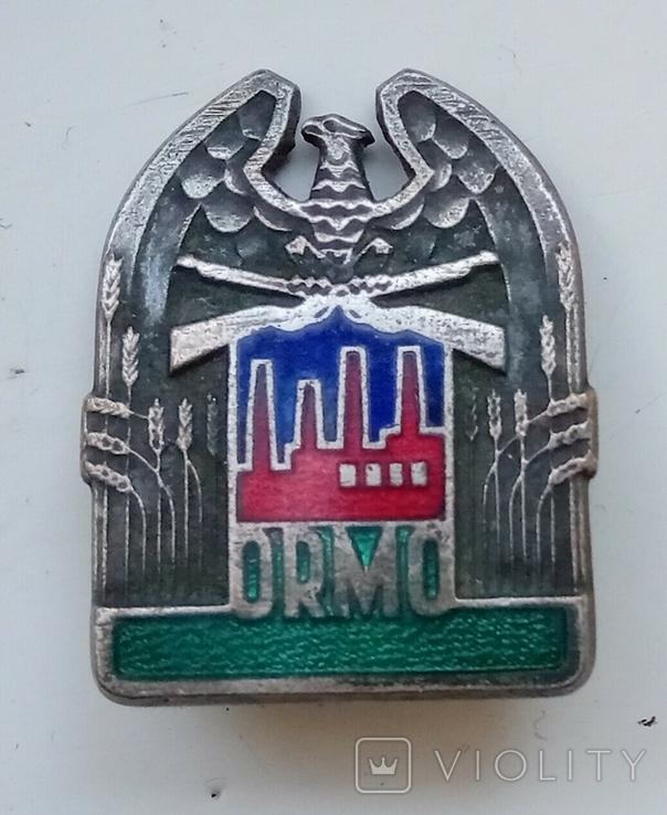 Знак ORMO, фото №2